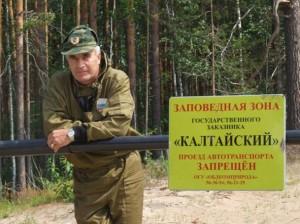 Егерь В.В. Соколов